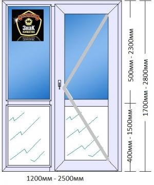 Балконная двойная пластиковая дверь